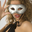 Portrait with mask - Stock Photo
