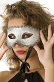 Closeup with mask — Stock Photo