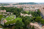 View at the Vatican Gardens — Stock Photo