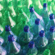 Empty Bottles — Stock Photo #4405499