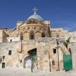 Church of the Holy Sepulchre. Jerusalem - Stock Photo