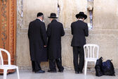 Muro occidentale. Gerusalemme — Foto Stock