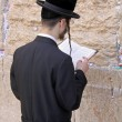 Western Wall. Jerusalem - Stock Photo