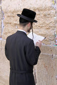 Western Wall. Jerusalem — Stock Photo