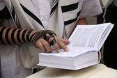 Jewish Prayer — Stock Photo