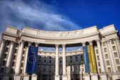 Ukraine Ministry of Foreign Affairs — Stock Photo