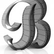 The Alphabet From A Film — Stock Photo