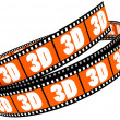 3d film rolled up — Stock Photo #4747532