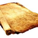 Antique Paper Parchment — Stock Photo