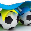 Two soccer balls hold Ukraine flag — Stock Photo
