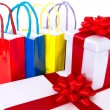 Gift boxes and bags — Stock Photo