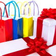 Royalty-Free Stock Photo: Gift boxes and bags