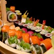 Stock Photo: Set of sushi