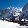 Foto Stock: Alpen village
