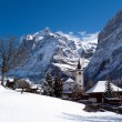 Photo: Alpen village