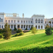 Stock Photo: LivadiPalace in Livadiya, Crimea, Ukraine.