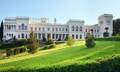 Livadia Palace in Livadiya, Crimea, Ukraine. — Stock Photo