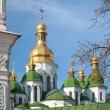 Stock Photo: Kyiv city scene