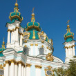 Kyiv city scene — Stock Photo #4594604