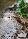 Cueva de canopy en rocky mount — Foto de Stock