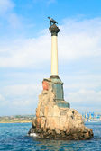 Monument to the Scuttled Ships (Crimea, Ukraine) — Stock Photo