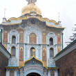 Kyjevo-Pecherska Lavra church view — Stock Photo