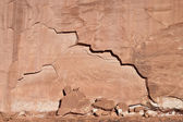 Dry Cracking Wall — Stock Photo