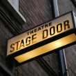 Stock Photo: Stage door