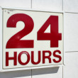 24 Hour sign — Stock Photo
