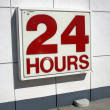 24 Hours — Stock Photo