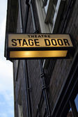 Theater stage door — Stock Photo