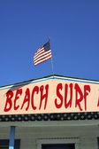Surf shop — Stock fotografie