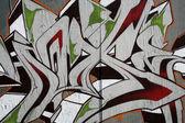 Cool graffiti — Stock Photo