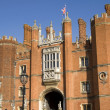 Stock Photo: Entrance to Hampton Court Palace