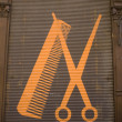 Haircut sign — Stock Photo