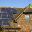 Stock Photo: Domestic solar panels