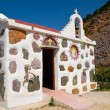 Stock Photo: Small greek church .