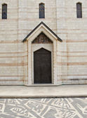 Church of the Mother of Christ . — Fotografia Stock