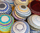 Kippah (judaic) . — Stock Photo