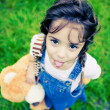 Стоковое фото: Gorgeous girl with huge eyes looking into camera