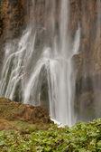 Waterfall Close — Stockfoto