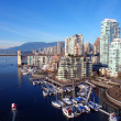 Vancouver Harbour - Stock Photo