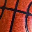 Stock Photo: Basketball Closeup