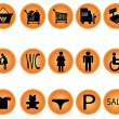 Stock Vector: Shoping mall icons