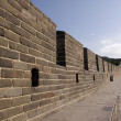 Stock Photo: The Great Wall in Beijiing, China.