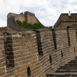 Stock Photo: The Great Wall in China