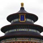 Close-up of Tian Tan Park in China — Stock Photo #4490429