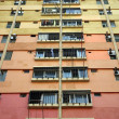 Royalty-Free Stock Photo: Hong Kong apartment blocks