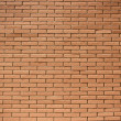 Bricked wall — Stock Photo