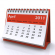 Stock Photo: April 2011 calendar